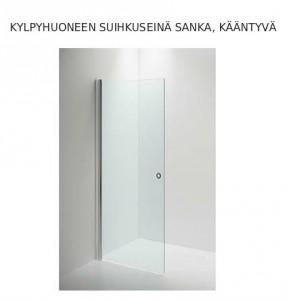 kylpyhuoneen suihkuseinä
